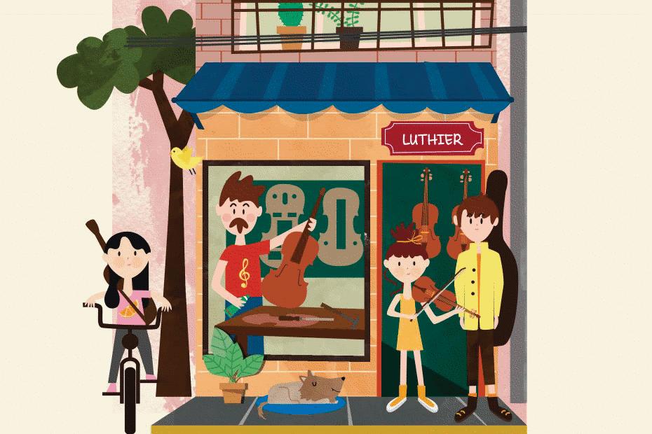La tienda del luthier