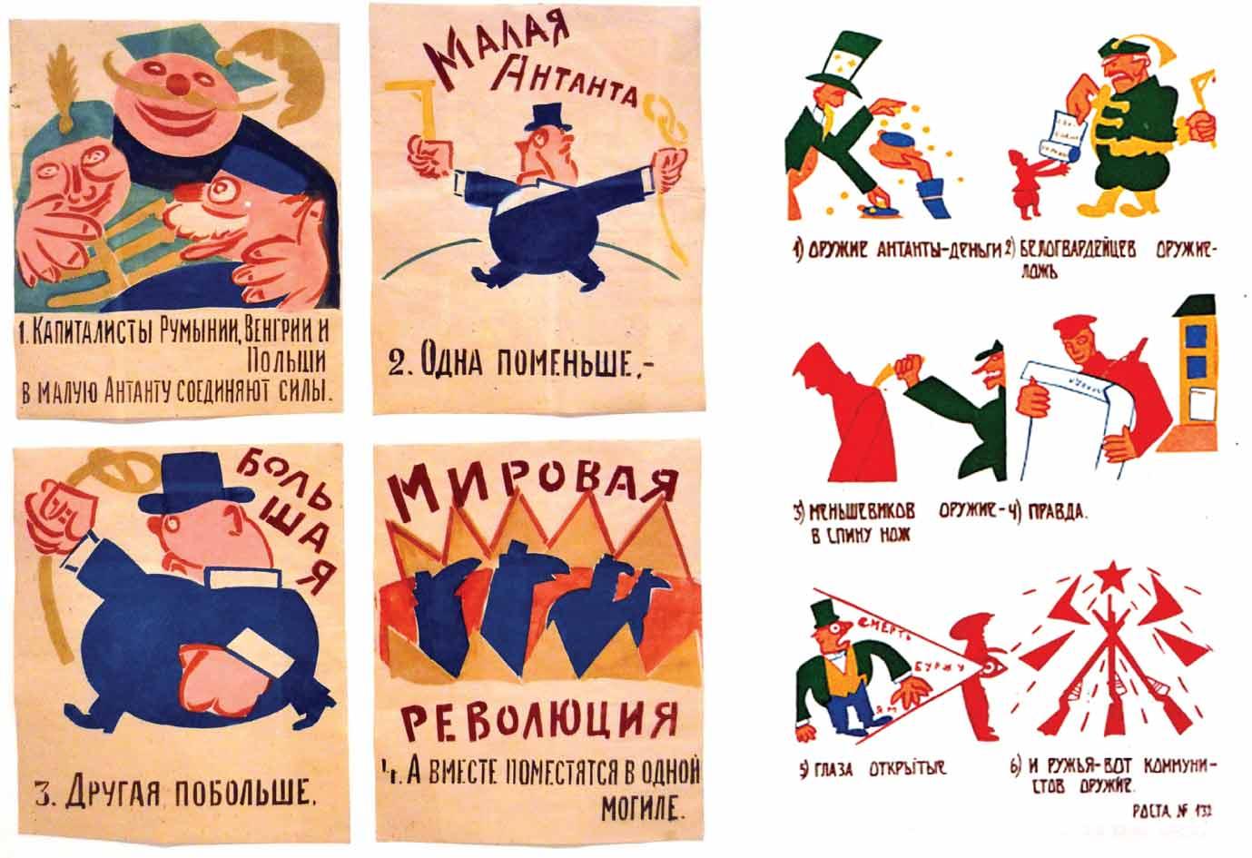 Algunos dibujos e ilustraciones de Mayakovski