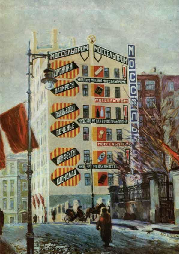 Edificio de Mosselprom con murales diseñados por Ródchenko