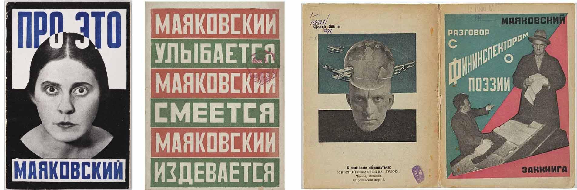Diseños de Ródchenko para los libros de Mayakovski.