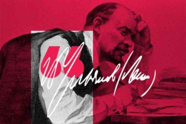 Lenin sobre el papel de la propaganda en la lucha de clases