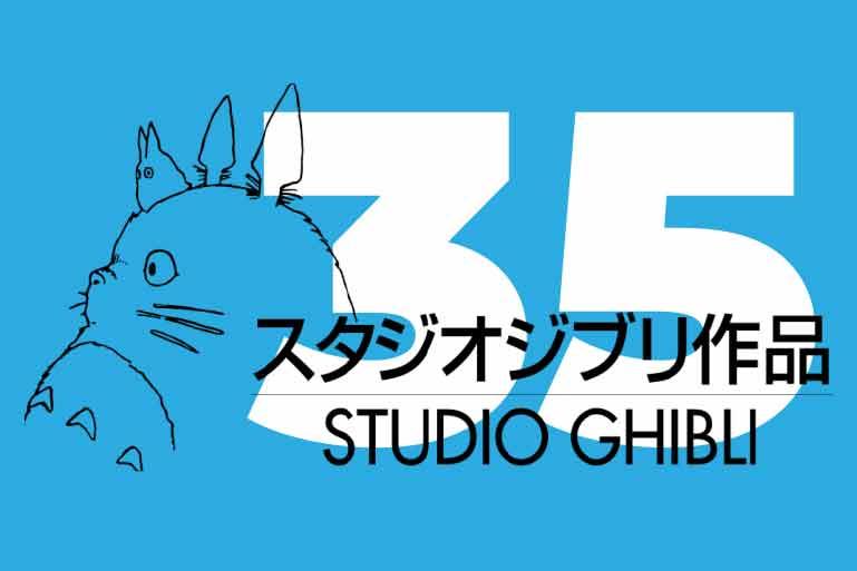 35 años del Studio Ghibli