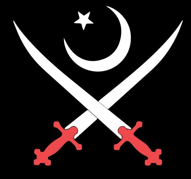 Pakistán: una historia de cultura y religión