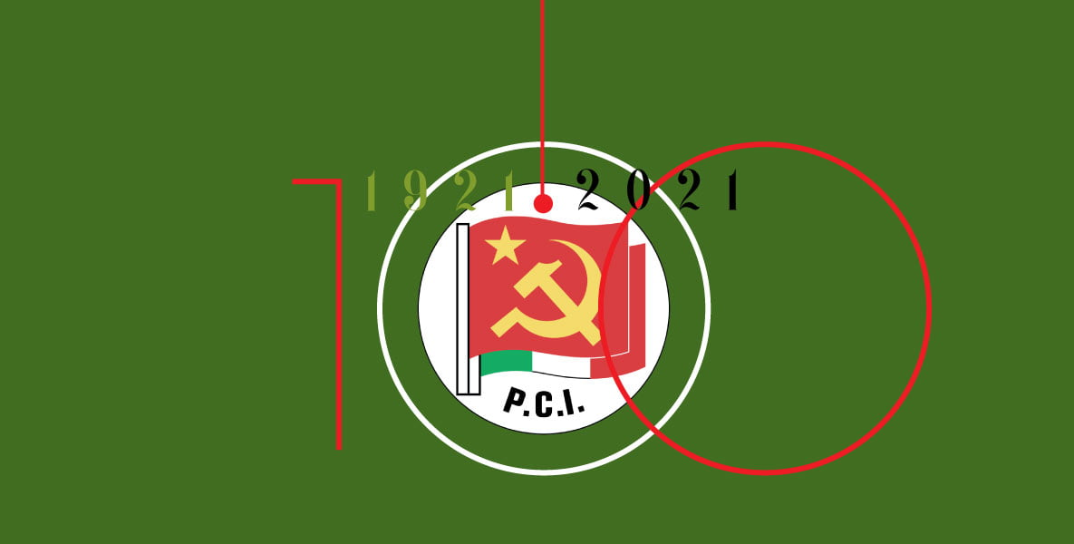 100 PCI