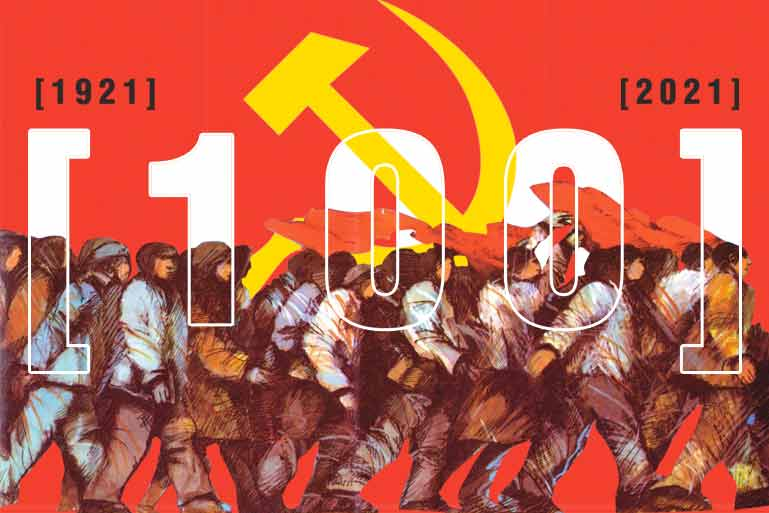 Forward comrades! The centenary of the Portuguese Communist Party