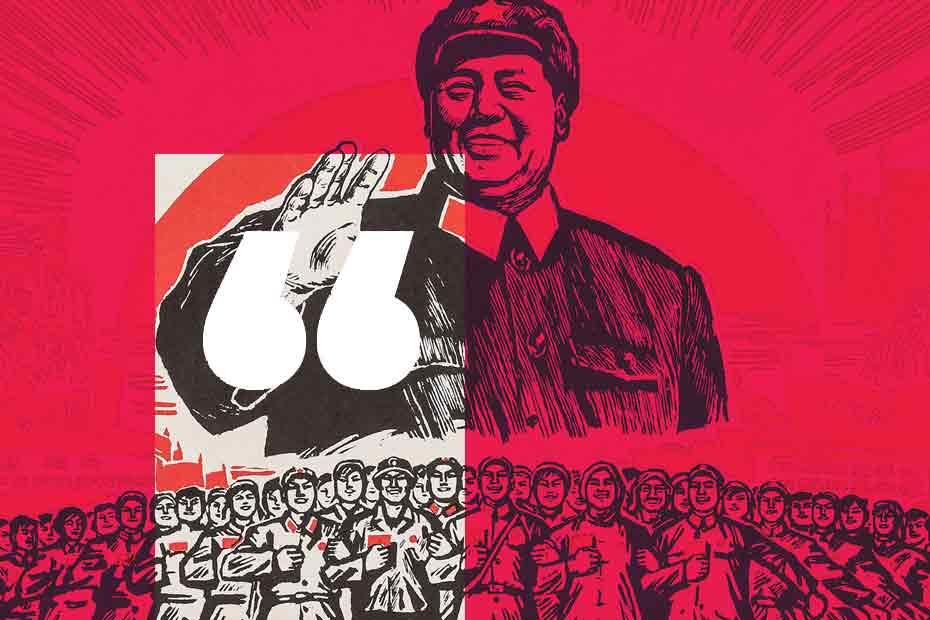 Mao Zedong sobre el lenguaje artístico de las masas